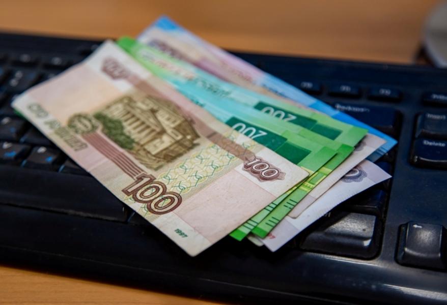 где сделать займ 20 тысяч хоум кредит в иркутске телефон