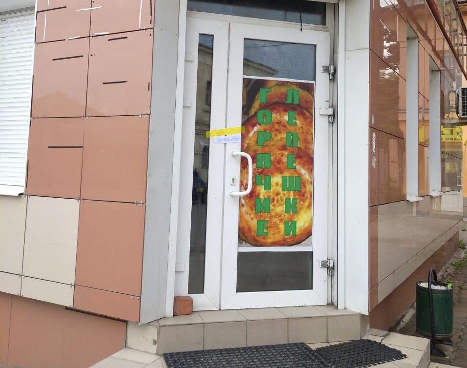 В эти минуты: в Плеханово сносят незаконные цыганские дома. ФОТО