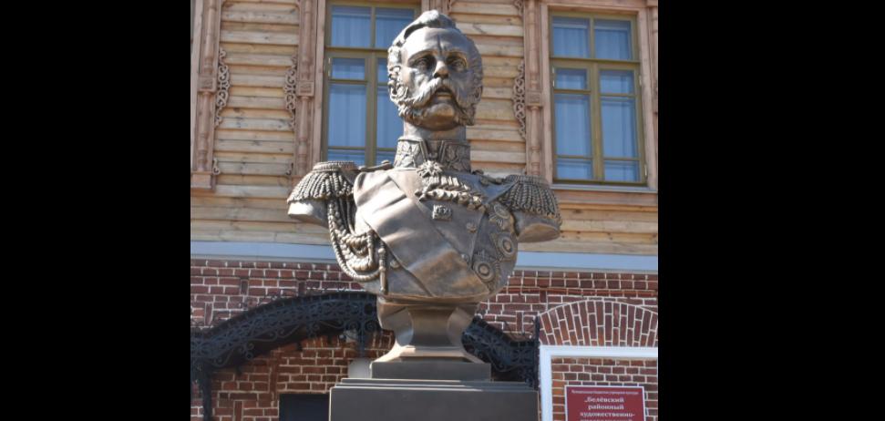 В Белеве состоялось открытие бюста Александра II