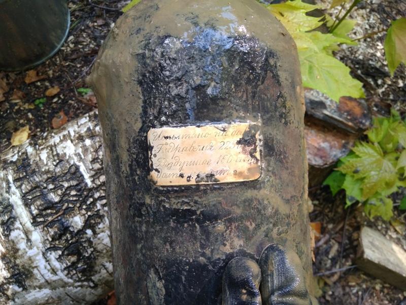 Тульские поисковики подняли на поверхность земли останки советского военного самолета