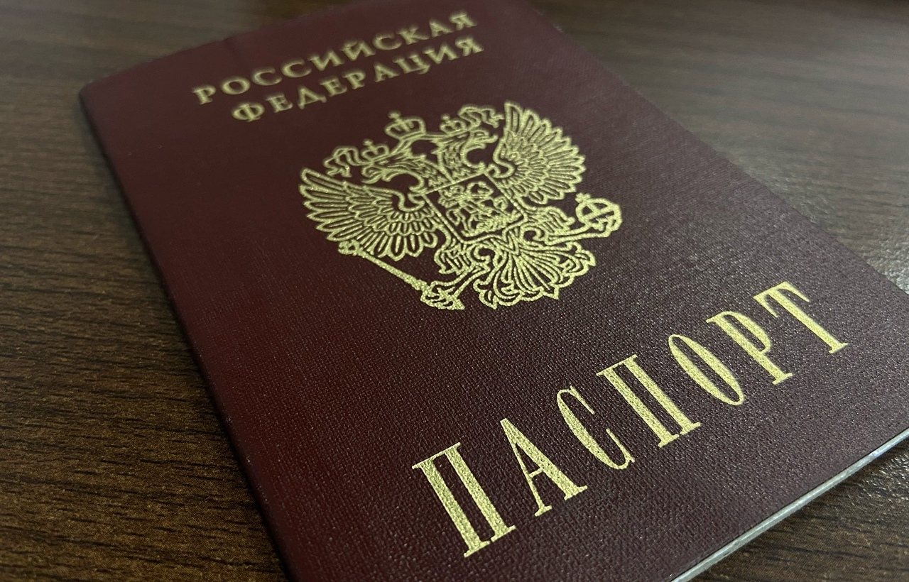 В России отменили штампы о браке и детях в паспорте