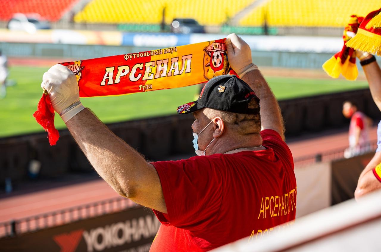 В Туле стартовала продажа онлайн билетов на матч «Арсенал» - «Тамбов»