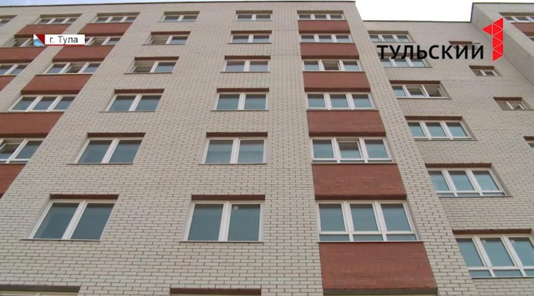 Владимир Путин привел Тулу в качестве примера по льготному кредитованию застройщиков