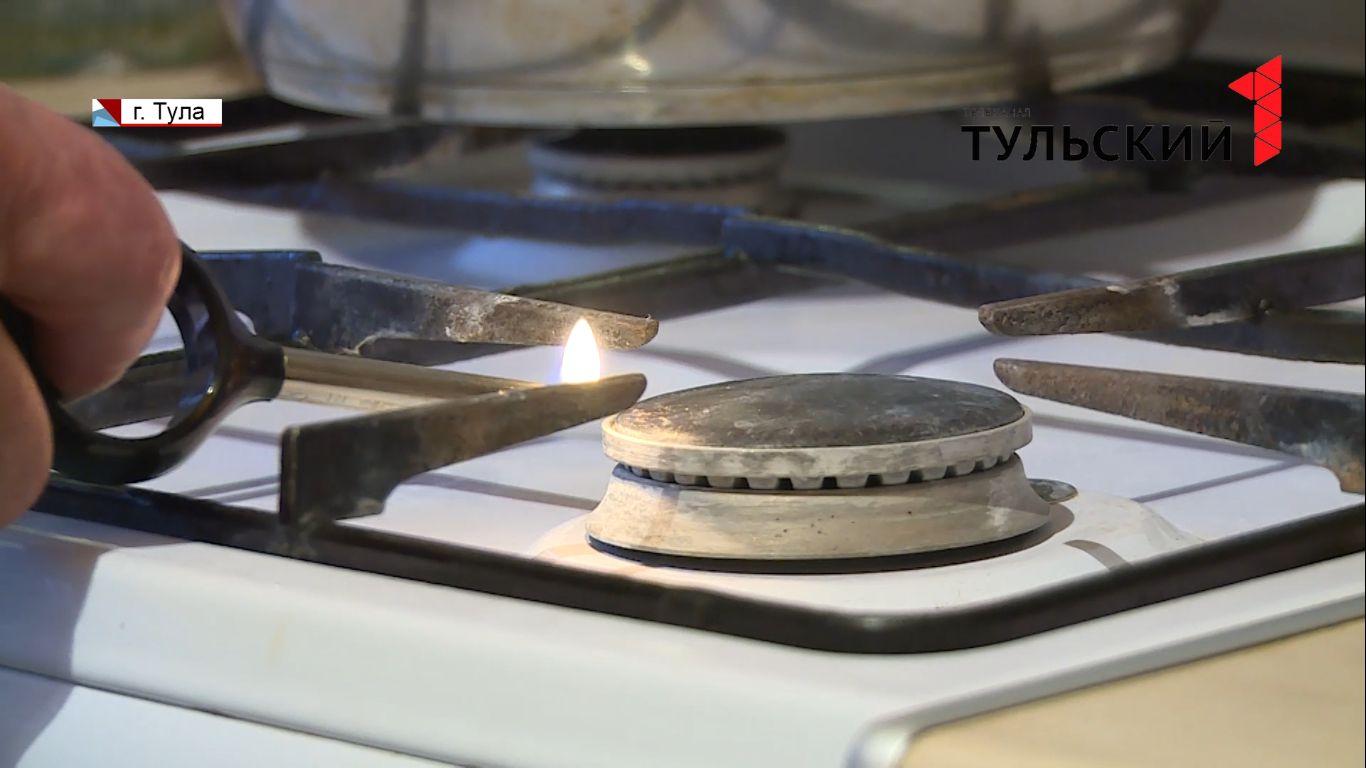 В Тульской области составят перечень домов без газа