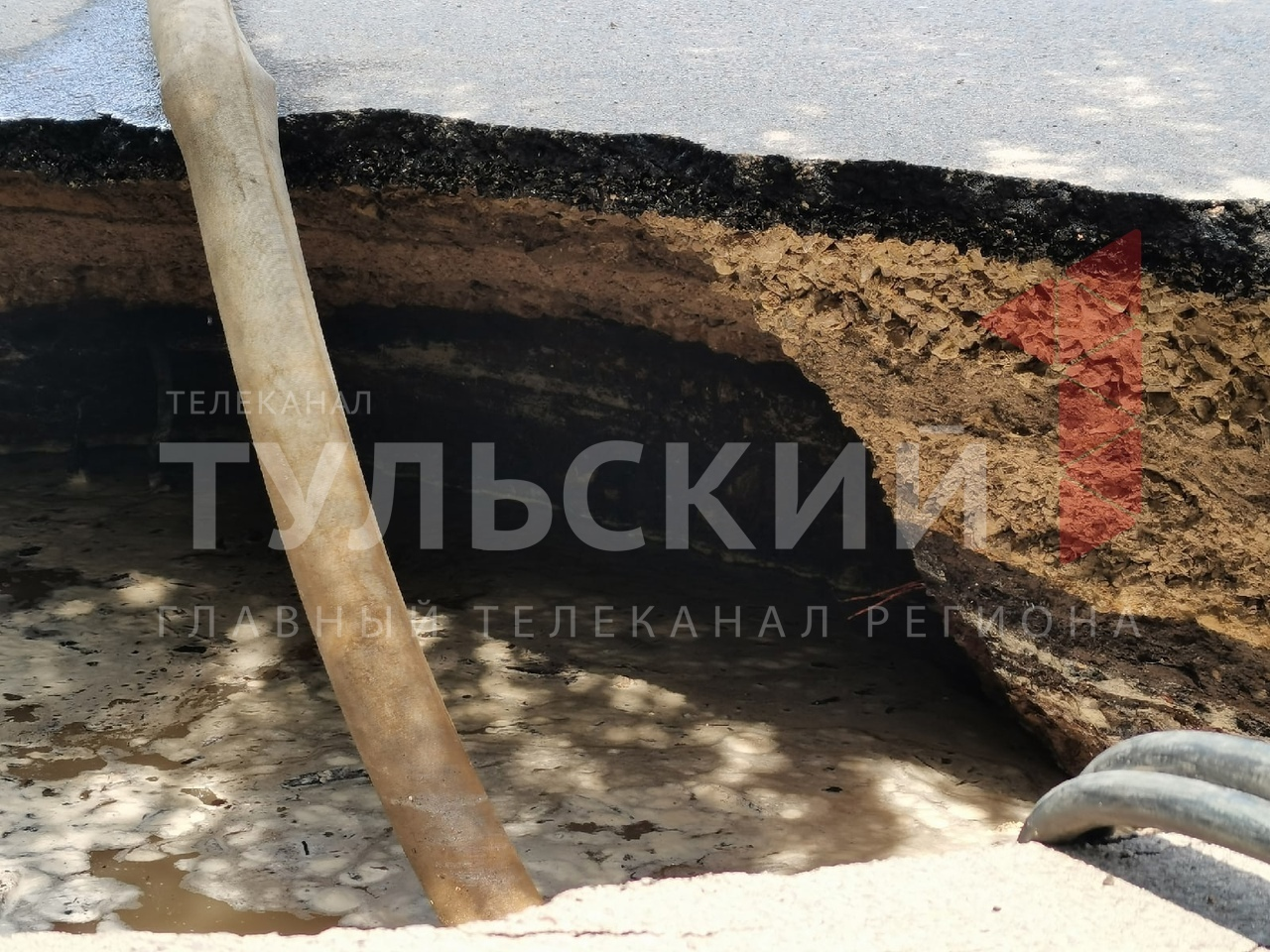 В Туле на улице Верхняя Краснослободская образовалась новая яма