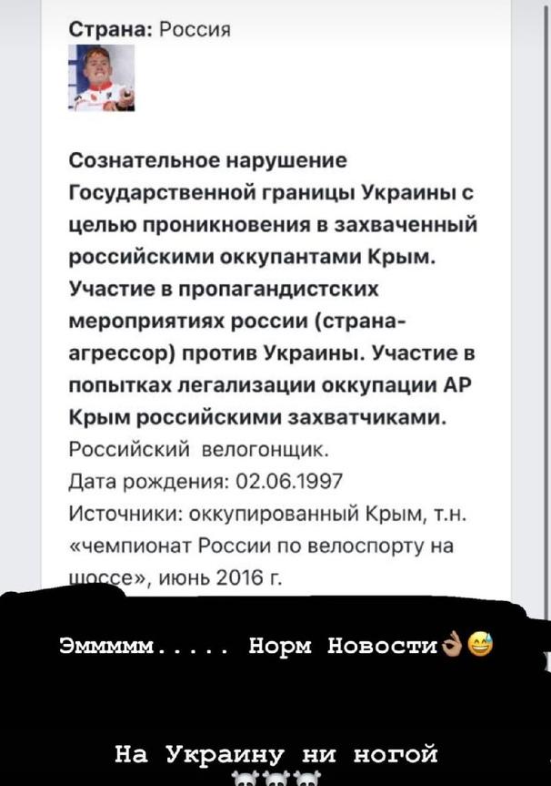 Сыну мэра Тулы запретили въезд на Украину