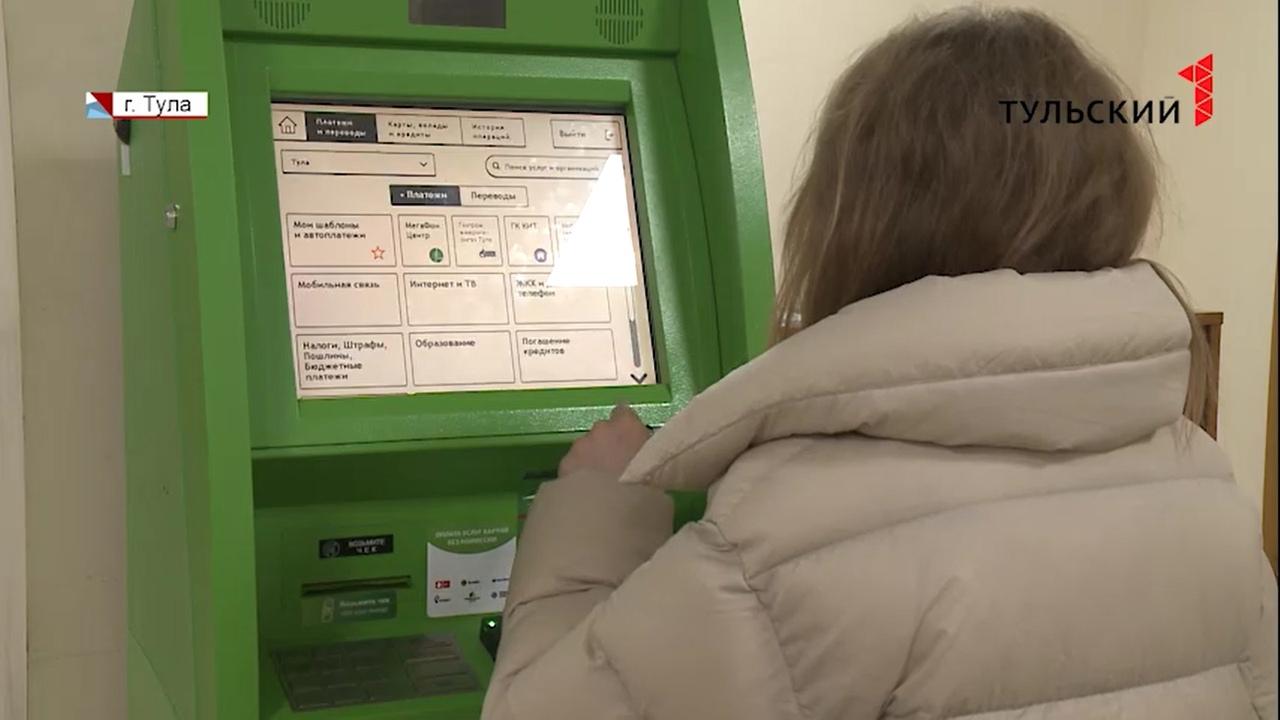 Где получить, как пользоваться: всё о новой карте оплаты проезда в Туле «Тройка» - Новости Тулы и области -