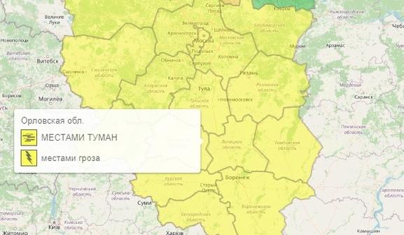 Грозовой фронт взял Тульскую область в кольцо