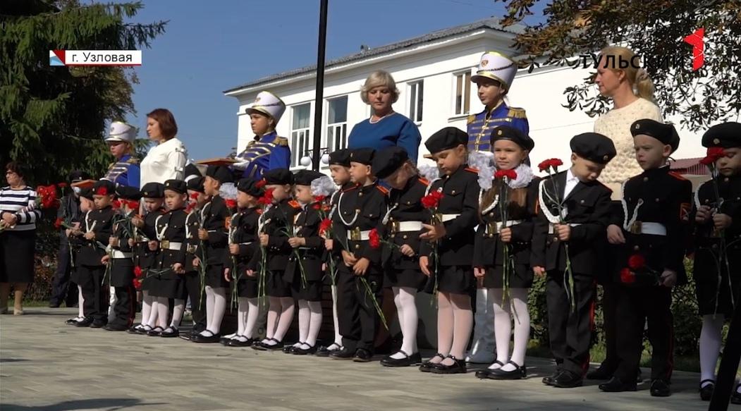 В Узловой юные кадеты приняли присягу