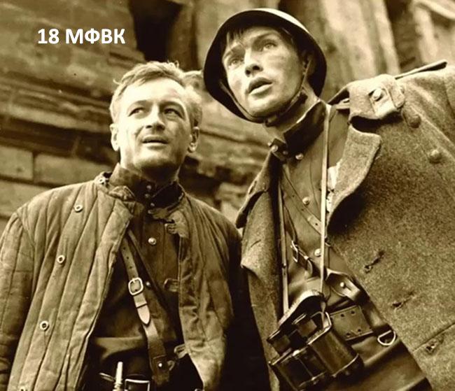 В Туле пройдет XXIV Международный фестиваль военного кино имени Ю.Н.Озерова