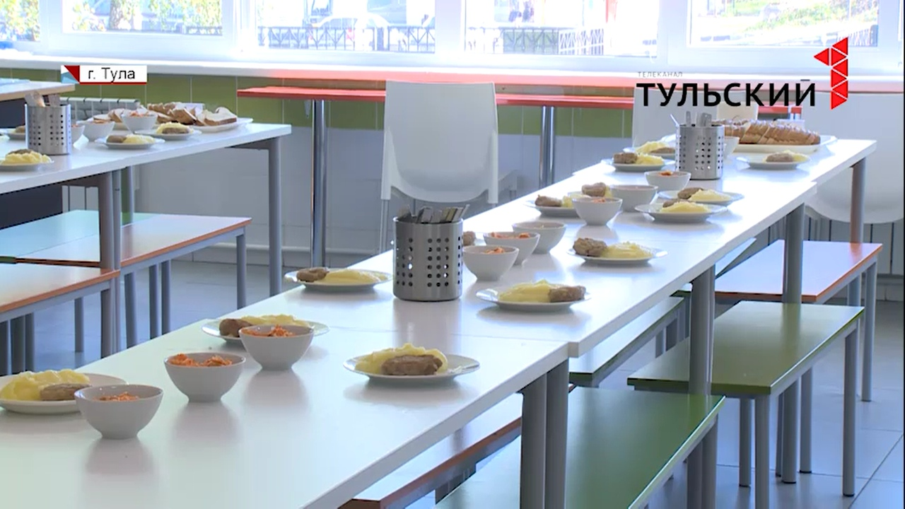 В тульских школах составят меню для детей с особенностями здоровья