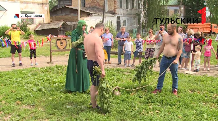 5 июня жителей Тульской области приглашают на фестиваль Крапивы