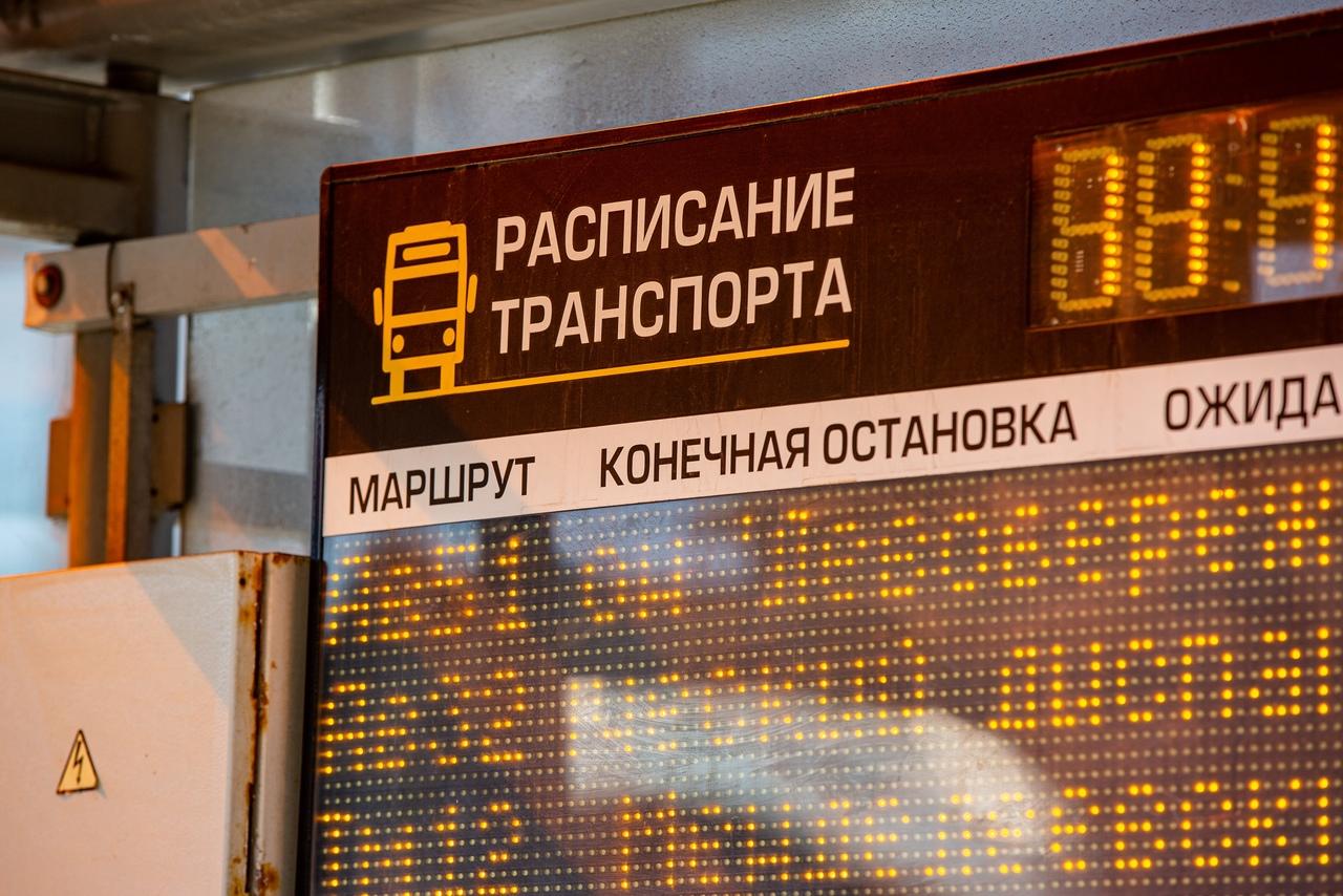 В Туле на новогоднюю ночь будет работать общественный транспорт