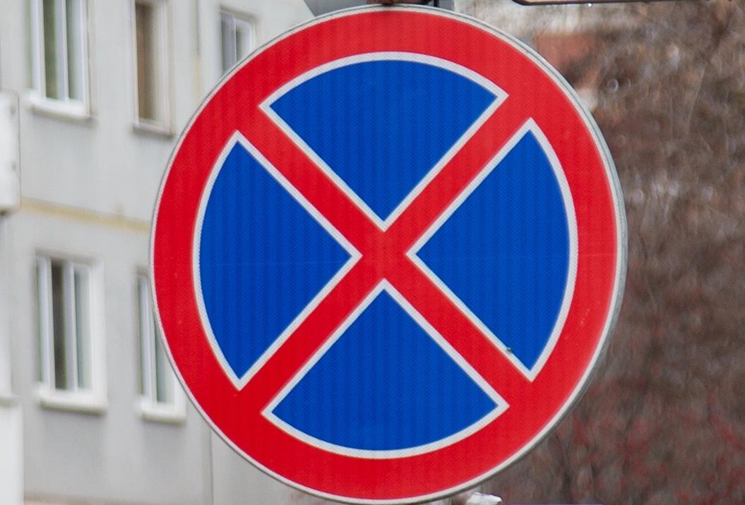 30 июля в Туле будет ограничено движение транспорта