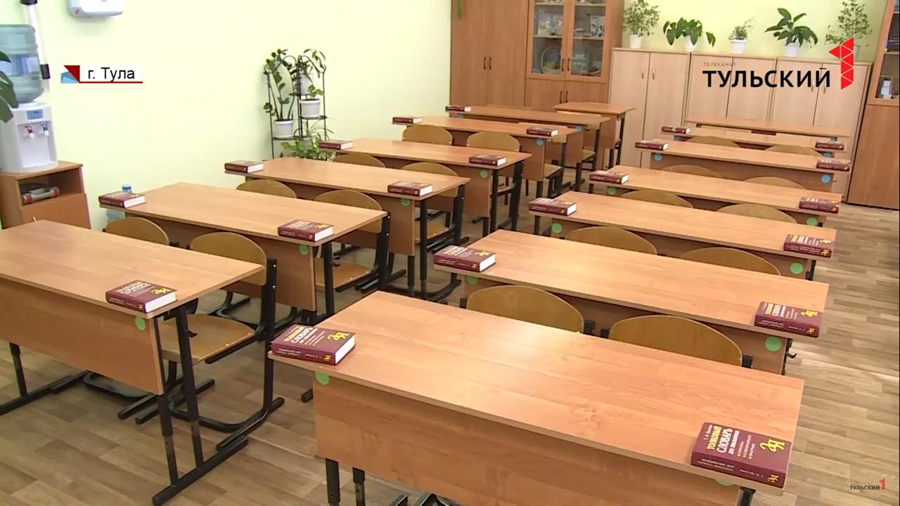 Сколько учащихся в Тульской области пропускают учебные занятия