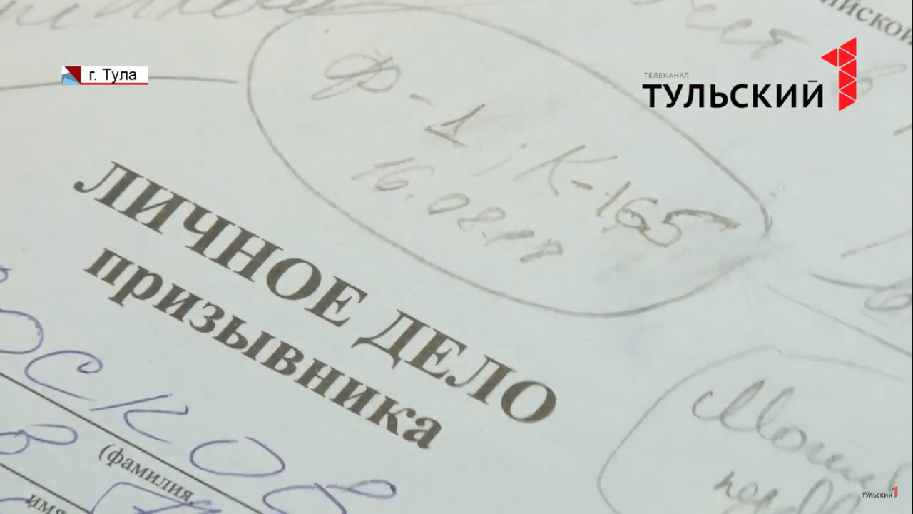 В Новомосковске уклонист от службы в армии заплатит штраф в 80 тысяч рублей