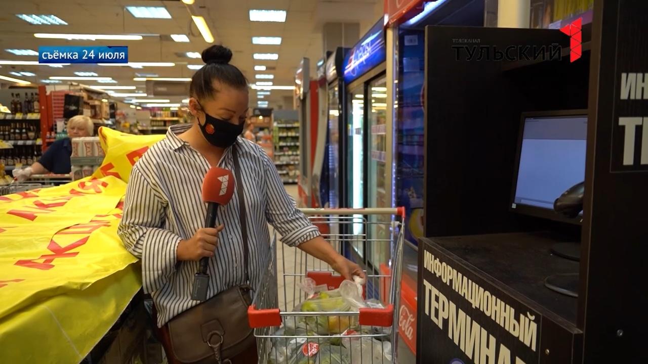 Купить белорусские сигареты в тульской области купить сигареты прикол