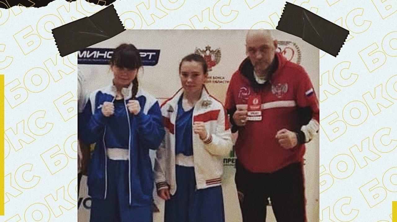 Тулячка стала бронзовым призёром Первенства России по боксу