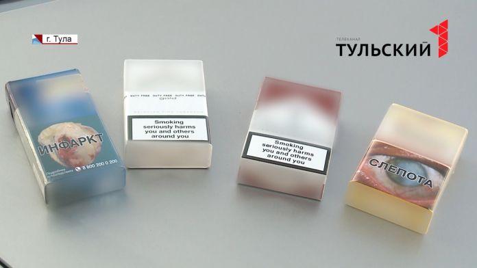 купить белорусские сигареты в туле