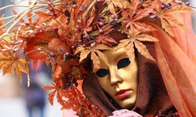 В Туле пройдет Международный осенний бал