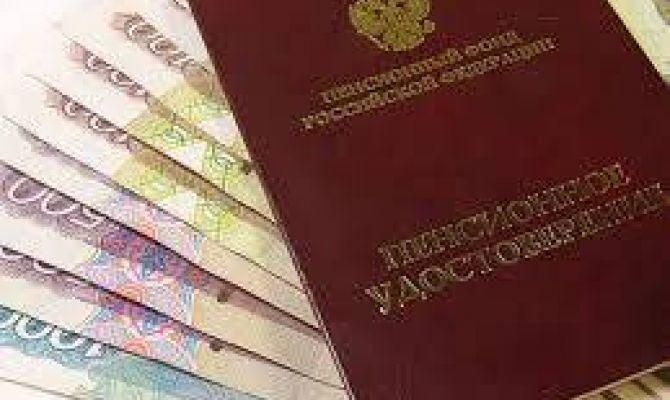 Все тульские пенсионеры получат по 5 тысяч рублей к пенсии