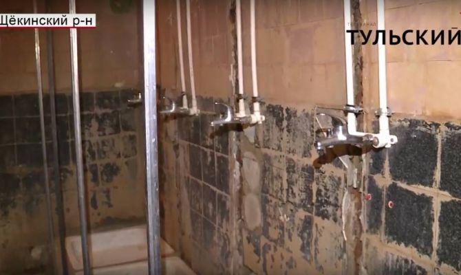Жители щекинского общежития ждут ремонта уже год. РЕПОРТАЖ