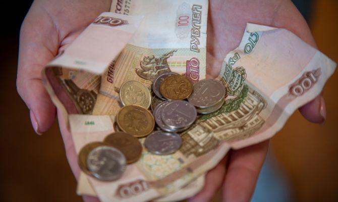 Налог за единовременное получение накопленной пенсии может измениться