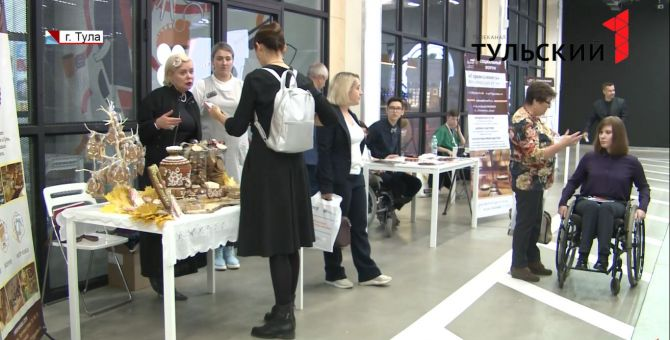 В Туле состоялся форум социальных предпринимателей