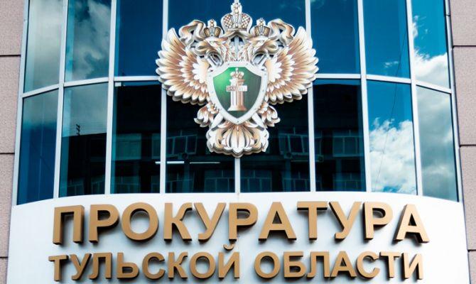 Туляк продал более 500 гр наркотиков на 3 миллиона рублей