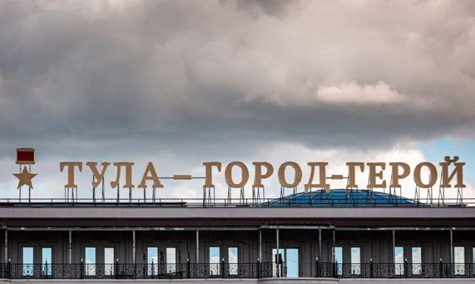 Сегодня в Туле дежурит Сергей Шестаков