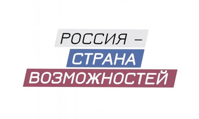 Педагогов Тульской области приглашают на конкурс «Учитель будущего»