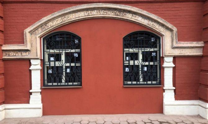 В Туле отреставрировали рукописные вывески
