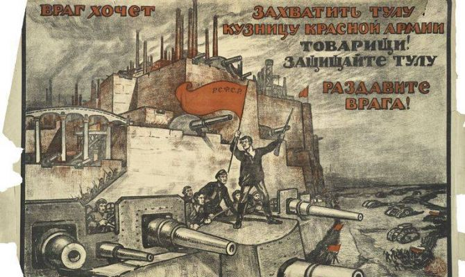 Туляков приглашают на выставку «Оборона Тулы. 1941»