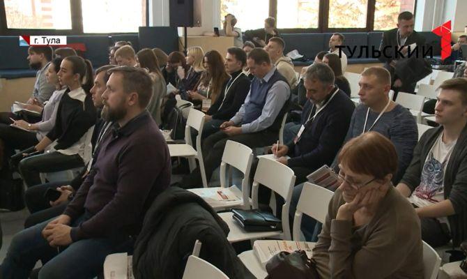 В Туле прошел тематический форум по франчайзингу