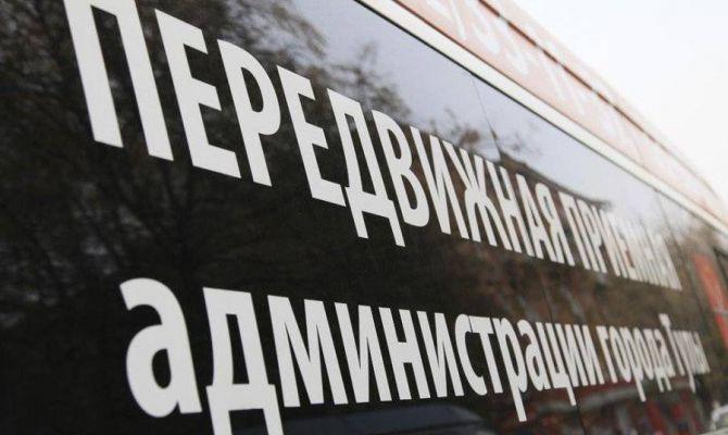 Тульские чиновники приедут в дер. Нижние Присады