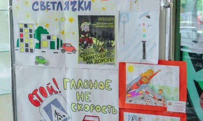 Юных туляков приглашают поучаствовать в конкурсе рисунков по ПДД