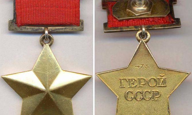 Героям СССР и России будут предоставлять земельные участки
