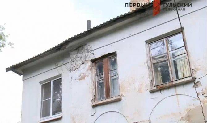 Эксперты назвали главные коммунальные проблемы в России