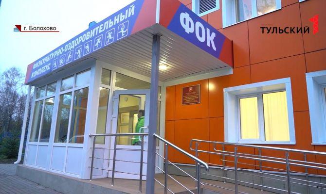 Алексей Дюмин недоволен торчащими проводами в болоховском ФОКе