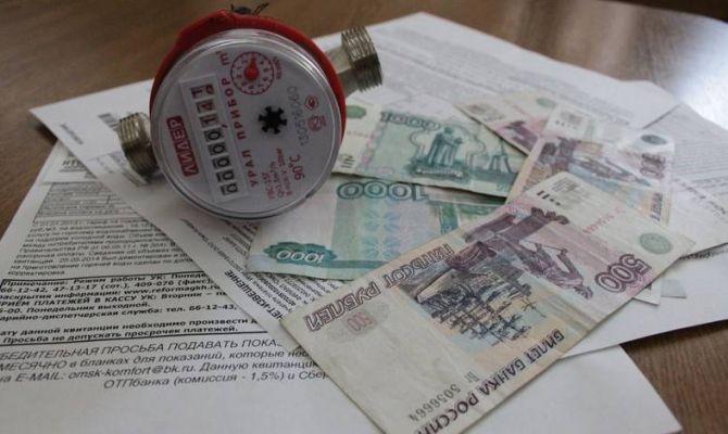 Россияне получат право легально не оплачивать услуги ЖКХ
