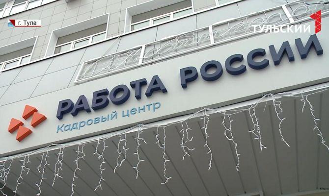 За последний месяц в России увеличилось число безработных
