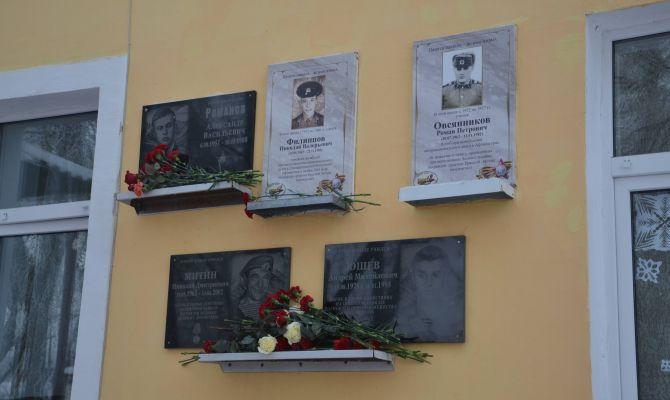 В школе Щекинского района открыли мемориальные доски героям войны в Афганистане