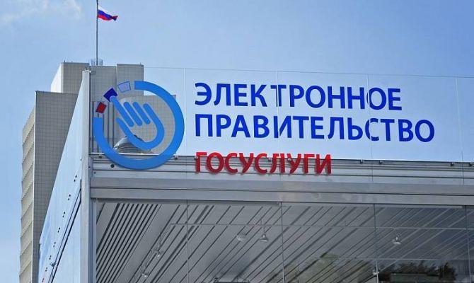 «Ростелеком» и Минкомсвязь России подписали контракт на эксплуатацию инфраструктуры электронного правительства на 2017 год