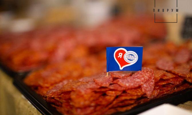 Новинки Тульского мясокомбината получили признание участников  тульского фестиваля Пиврумфест.