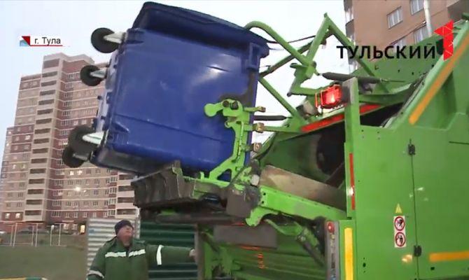 Чистота и порядок: кто должен следить за вывозом мусора в Туле