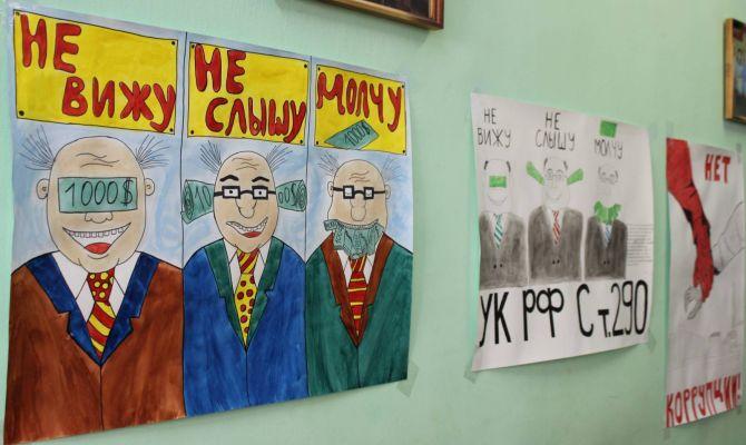 Тульские следователи провели со студентами антикоррупционный квест