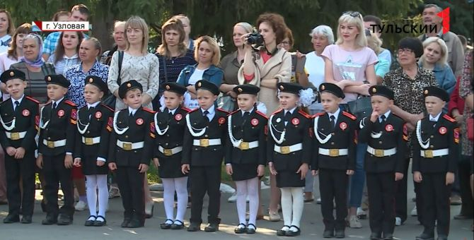 4-летние мальчишки и девчонки в Узловой пошли в кадеты