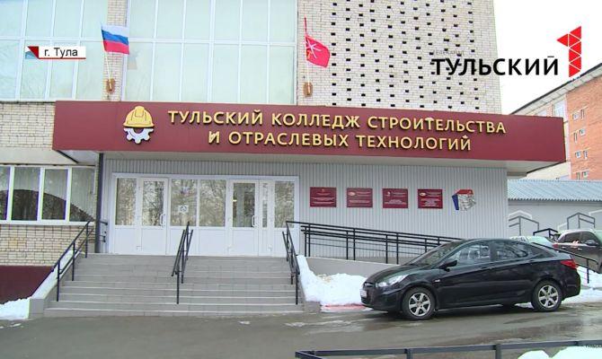 Тульский строительный колледж вошел в топ-100 по России
