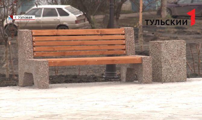 В Узловой появился Сквер Героев России