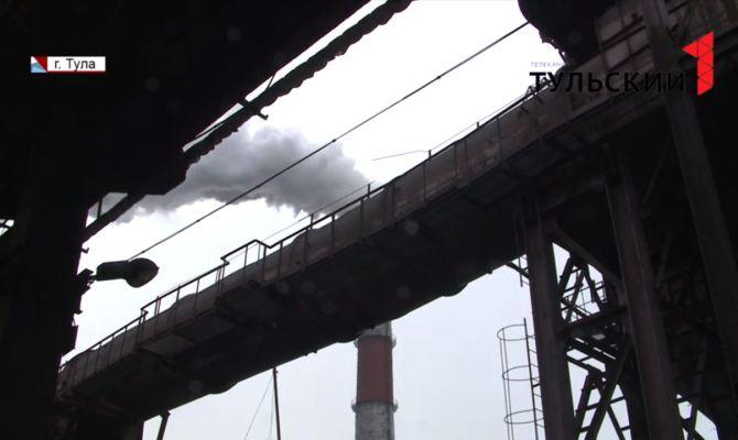 В Тульской области выбросы пыли удалось снизить более чем на тысячу тонн в год